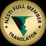 NZSTI full member logo